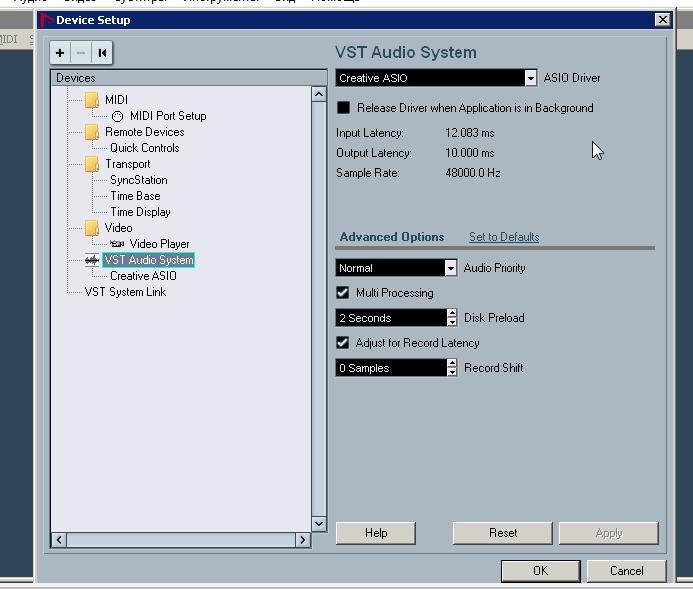 Asio Interface driver