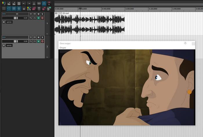 Reaper против Adobe Premiere. Ускорение видео