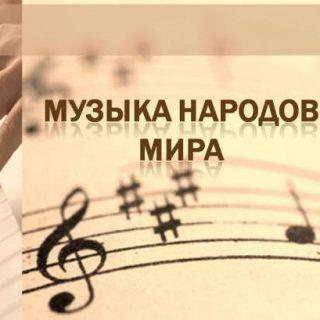заработок музыканта - написание статей